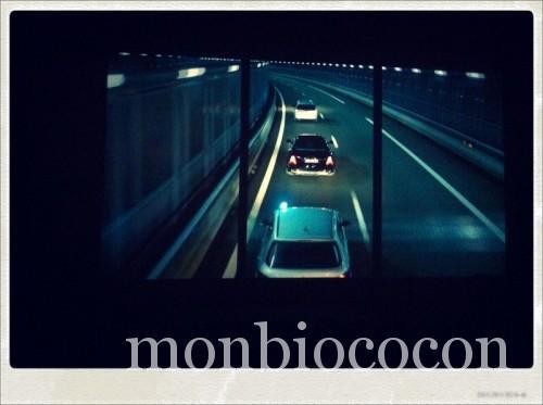 intouchables-film-cluzet-5