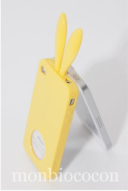 coque-Iphone4-lapin-jaune