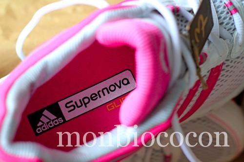 supernova-7