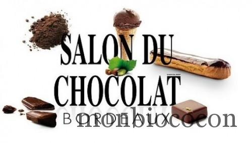salon-chocolat-bordeaux-2012