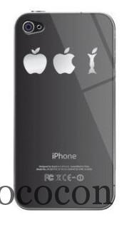 coque-Iphone-4-trognon-de-pomme-0