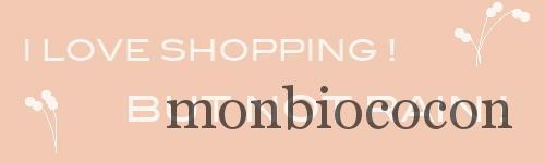 shopping-rain
