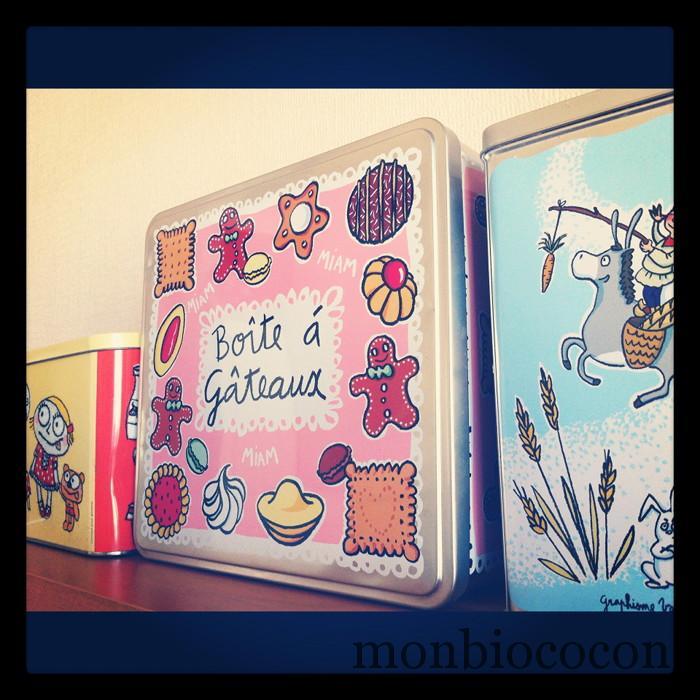 boites-fer-gâteaux-0